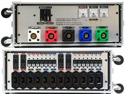 直電源ボックス