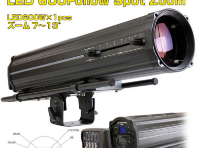 LED 600Follow Spot Zoom