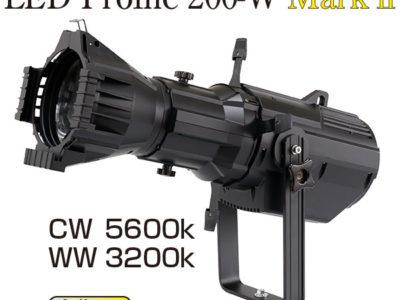 LED Profile 200-W Mark2(LED プロファイル200ホワイトマーク2)