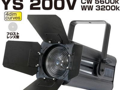 YS 200V